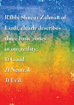 Rabbi Shneur Zalman...